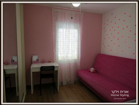 עיצוב חדר ילדים1