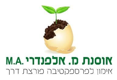 אוסנת אלפדרי לוגו