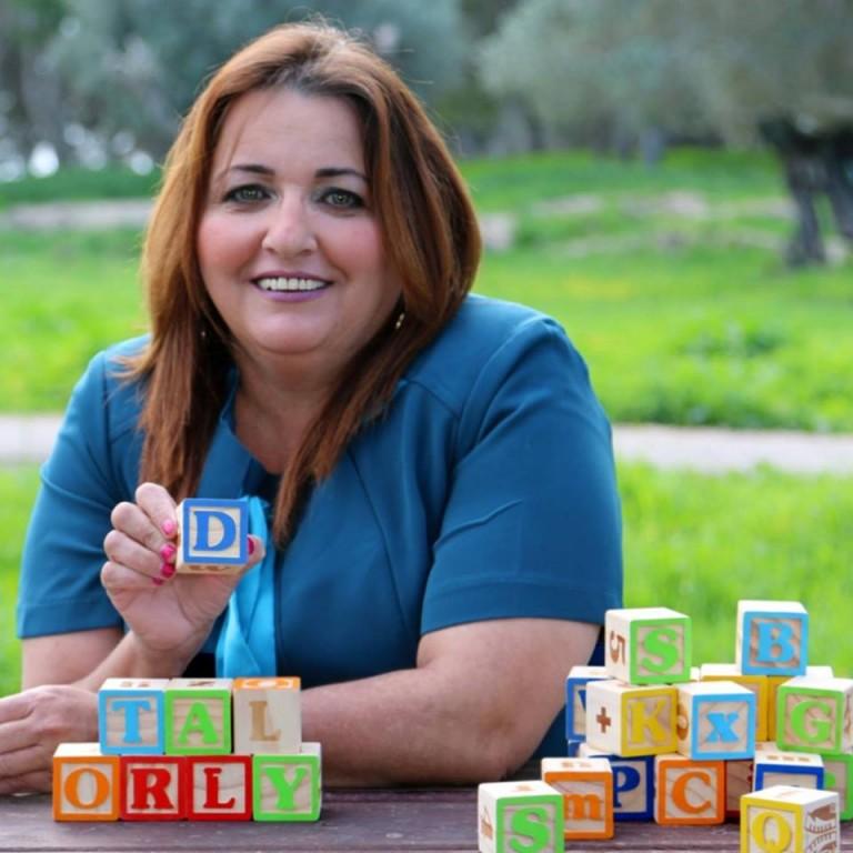 אורלי טרבלסי