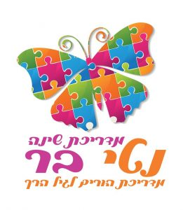 לוגו נטי