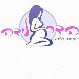 הדר לידה
