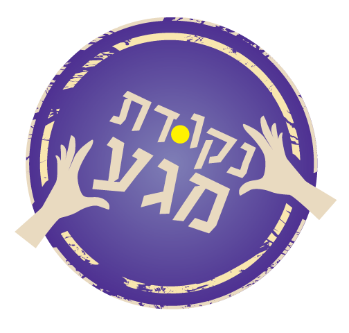 madcafe.co.il/wp-content/uploads/2016/07/לוגו-קלפים-.png